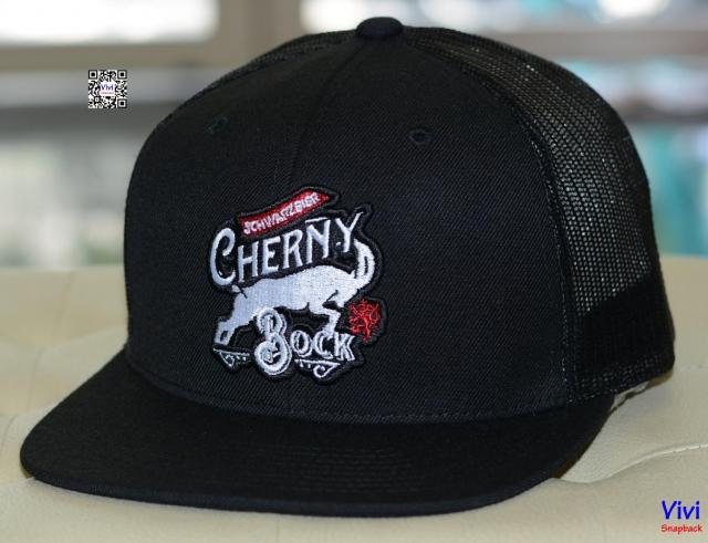 Cherny Black Trucker Snapback